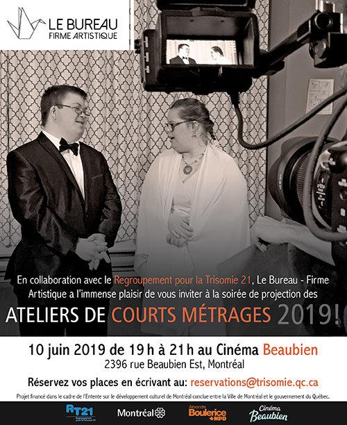 ateliers-courst métrages 2019 trisomie 21